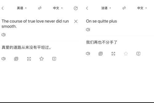 love love简谱数字