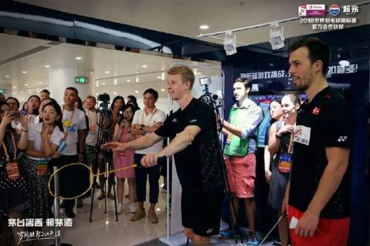 """赖茅玩转2018羽毛球世锦赛""""不赖冠军""""新营销"""