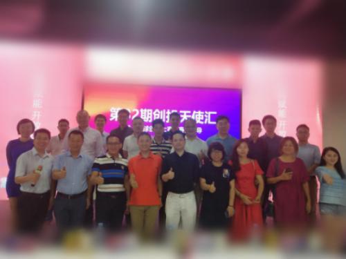 株洲高科领导莅临京东云·博实永道(深圳)联合创新中心探讨两地创新模式和合作机遇