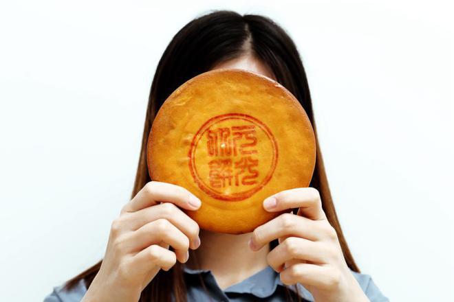 """味BACK团圆月饼国民种草机小红书走红,创新古早味结束""""咸甜之争"""