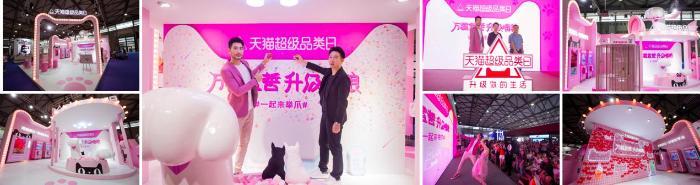 史上最软萌现象级营销,看天猫超级品类日如何卖爆猫粮