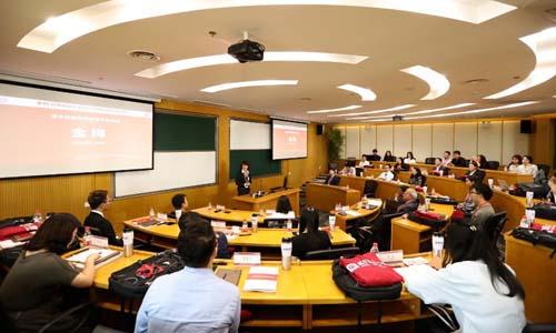 紫荆-Kelley商学院金融学硕士秋季学期开学典礼在北京举行