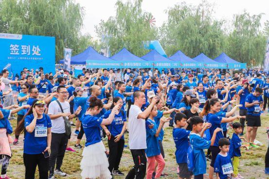 二千人沿滹沱河徒步 百城铂爱石家庄站9月2日圆满落幕