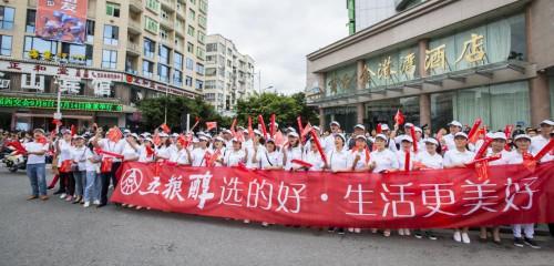 """2018环中国""""五酿醇""""巴中恩阳段 中国车手陈明润再获白衫"""