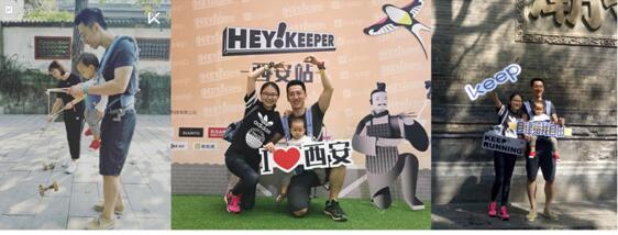 从Keep IP活动运营之道,看运动科技平台如何让人爱上跑步