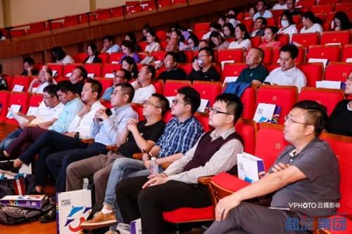 2018中国文旅匠星大赛首站城市赛在鄂尔多斯伊金霍洛旗成功举办