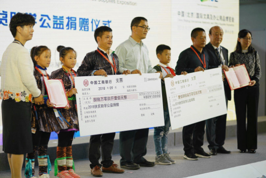 2018中国(北京)国际文具及办公用品 博览会盛大开幕