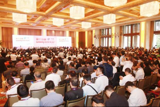 第十五届中国科学家论坛在京盛大召开