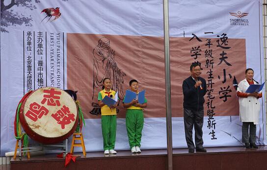 中国环保之星走进校园倡导环保
