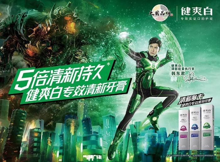 CCTV-1《大国品牌》国庆黄金档特别呈现: 日化领军企业纳爱斯持续领跑行业的力量!