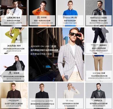 衣邦人预约客户数突破50万 预计年内超百万