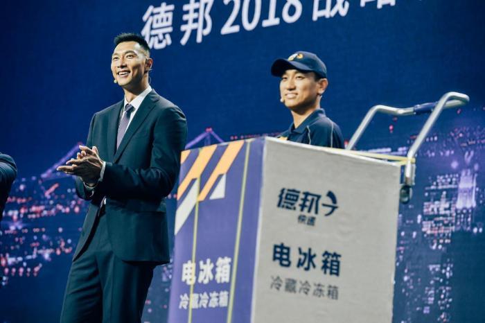 """德邦快递""""牵手""""单板世界冠军刘佳宇 助力中国冰雪运动"""