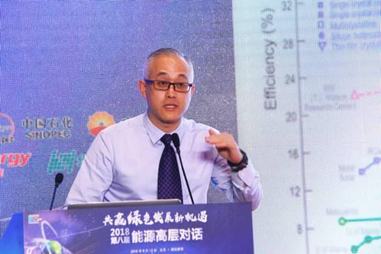 汉能曹阳:创新清洁能源 助力绿色发展