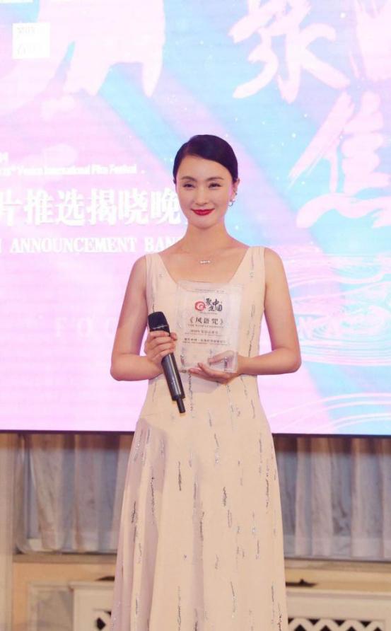 《风语咒》受邀威尼斯电影节:输出中国元素 彰显文化自信