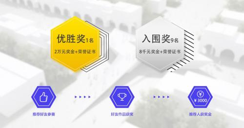 广州市博物馆统一标识正火热征集中