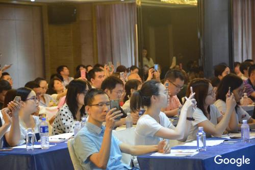 谷歌外贸成长计划广州站第三期活动圆满结束