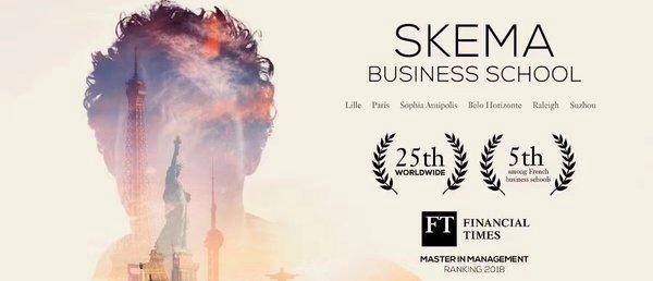 《金融时报》发布2018年全球管理学硕士排名 SKEMA商学院高居25强