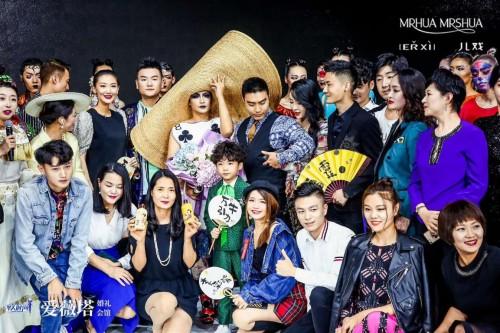 北京颜值最高婚礼设计师天团 亮相北京国际时装周