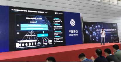 终端连接数超5000万,中国移动OneNET惊艳2018物博会