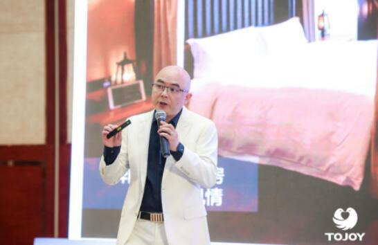 """异国风情""""智慧酒店"""":引领网红酒店新模式"""