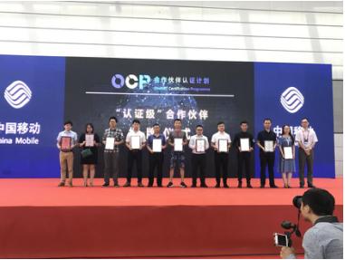 物博会落幕,回顾中国移动OneNET的OCP合作生态链布局
