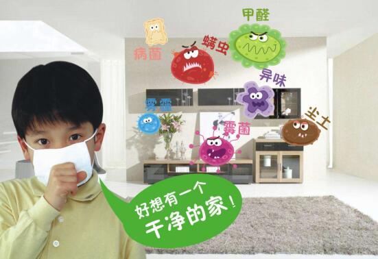 告别忽冷忽热,长虹CHiQ空调Q5系列无人智清洁空调健康上市