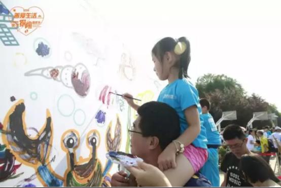 中秋佳节享亲子时光——2018善爱生活 银城物业亲子探险嘉年华圆满结束!