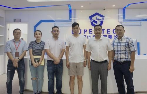 杭州市未来科技城管委会领导莅临超级科级参观指导
