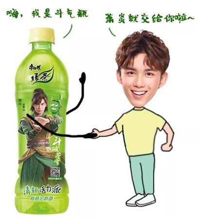 """康师傅绿茶热搜霸屏,网友京东喜提""""斗气瓶"""""""