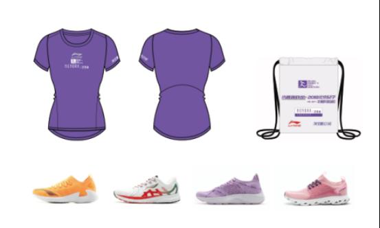 与跑为伴,李宁携手2018北京女子半程马拉松自信集结