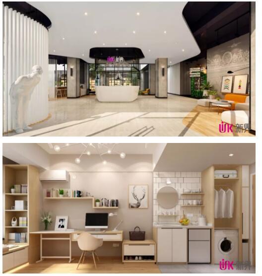 上海市房屋管理局局长、党组书记胡广杰调研派米雷长租公寓项目