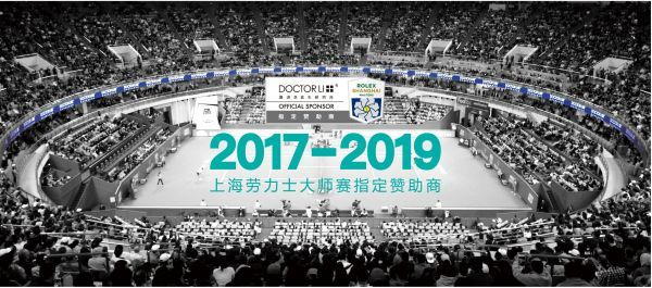 DOCTORLI李医生携大师赛10周年限量版面膜,再次亮相上海劳力士大师赛