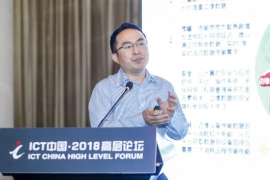 中国云体系联盟联合主办ICT中国云端与大数据高峰论坛