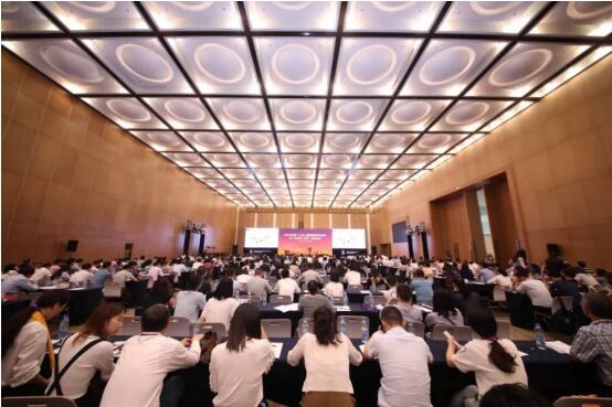 """2018中国(上海)国际跨国采购论坛 暨""""互联网+外贸""""高峰论坛在沪举行"""
