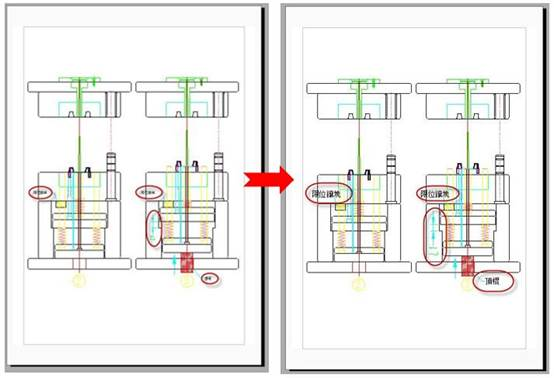 中望CAD2019注释性比例大幅度提高出图质量和效率