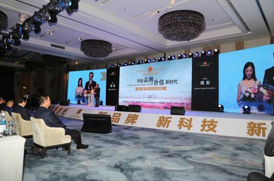 完达山乳业连续8次入围亚洲品牌500强