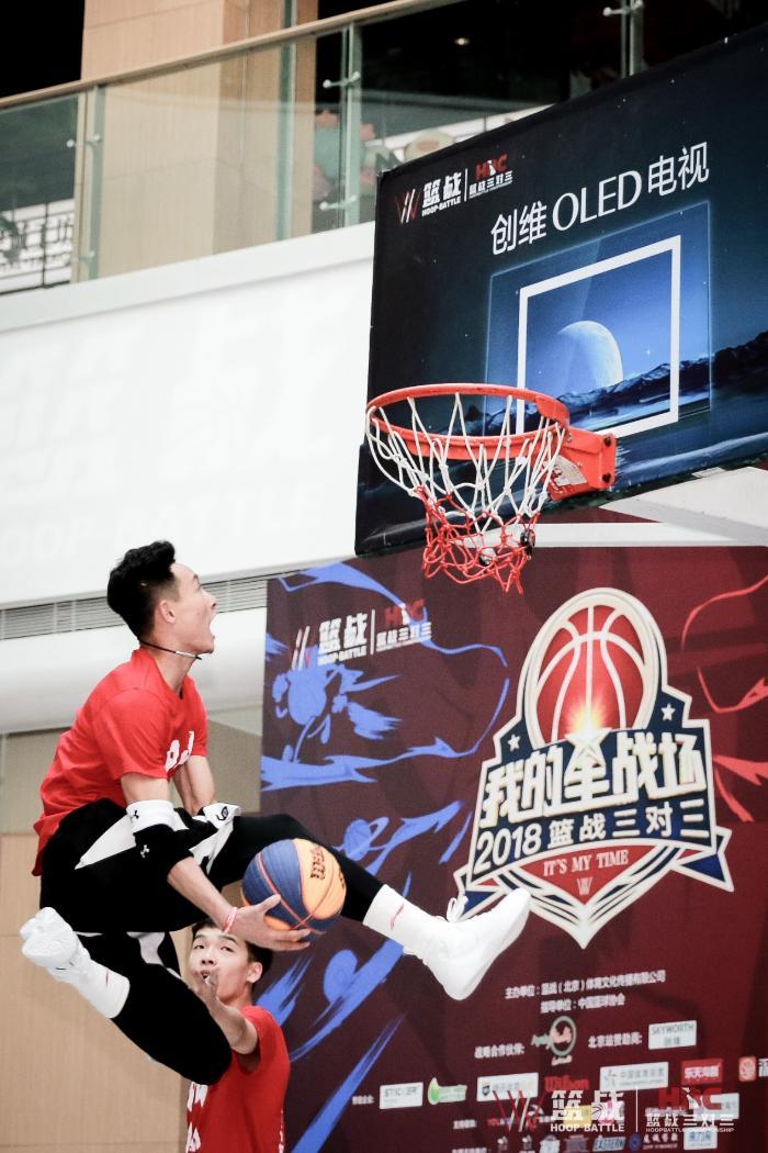 篮战三对三北京赛区收官 民间赛事发掘草根人才造多赢格局