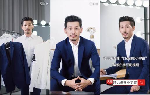 """白宇即将化身""""一日店长"""" 助力荣耀天猫超级品牌日"""