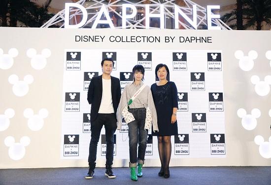 达芙妮携手周笔畅推出迪士尼系列潮流限量款