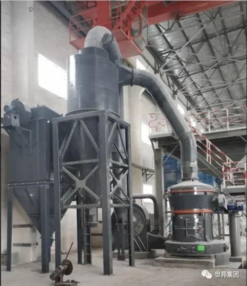世邦集团在电解铝延伸行业新探索