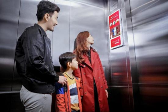 新潮传媒徐州推介会举行:覆盖量第一,引领淮海经济区营销新未来