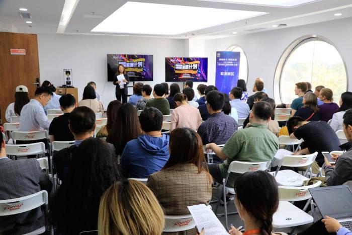 """超级蜂巢""""中丹创新加速计划""""重磅启动 国际创新资源加速融汇"""