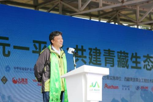 """""""力士 •绿哈达行动""""青藏高原植草突破800万平方米"""