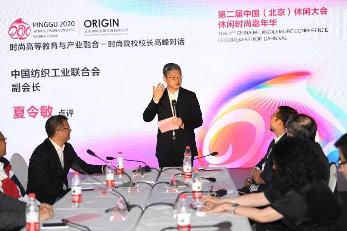 第二届中国(北京)休闲大会休闲时尚嘉年华精彩回顾