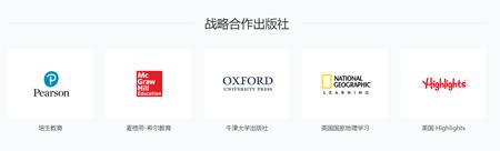 """在线少儿英语赛道中的""""超跑"""" DaDa用教育初心赢用户信赖"""