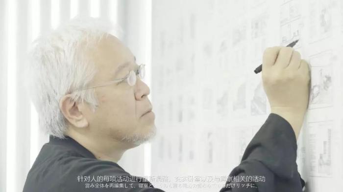 CHV大展在即 有住与华日家居强强联手共同发声:回归家的温暖