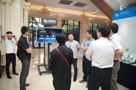 华晟经世以产教融合服务平台赋能数字化转型