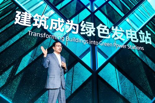 """汉能汉墙全球发布,颠覆创新""""生态建筑"""""""
