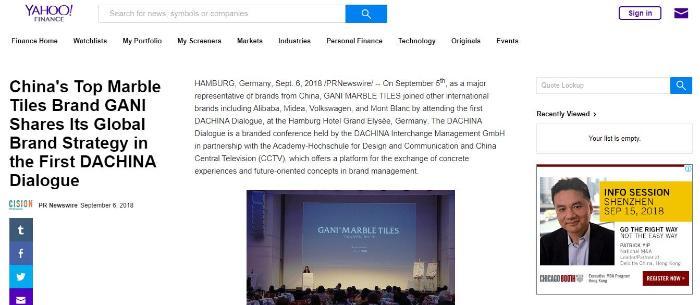 中国品牌获国内外媒体争相报道,这场论坛它是赢家