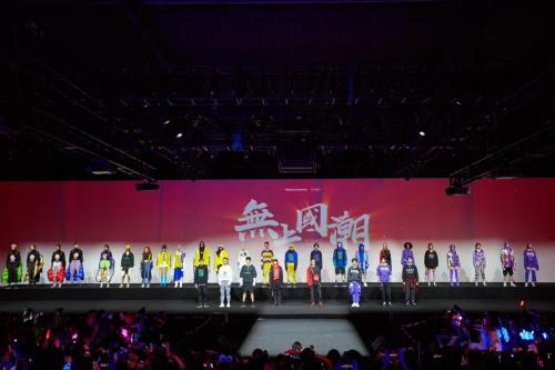 """""""无上国潮""""全新系列发布,Metersbonwe 用潮流诠释中国制造"""